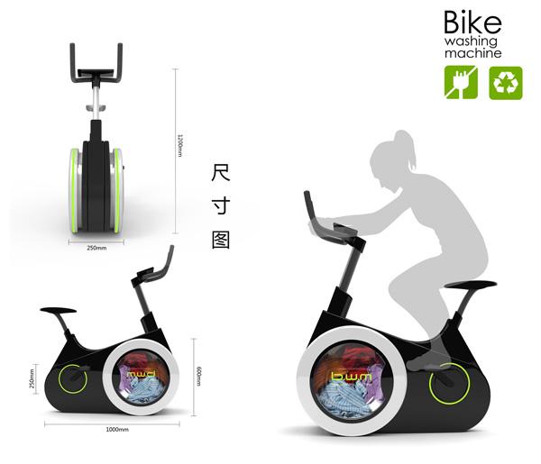 จักรยานออกกำลังกาย ซักผ้า